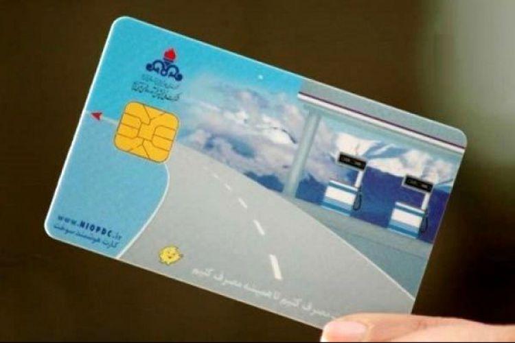 آخرین وضعیت ثبتنام و تحویل کارتهای سوخت