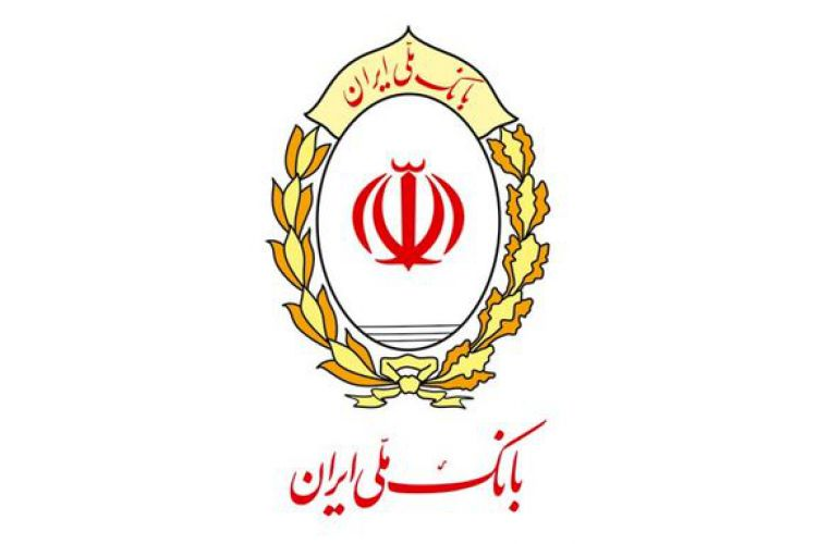 ثبت بیشترین مبلغ تراکنشهای خودپردازهای نظام بانکی از طریق بانک ملی ایران