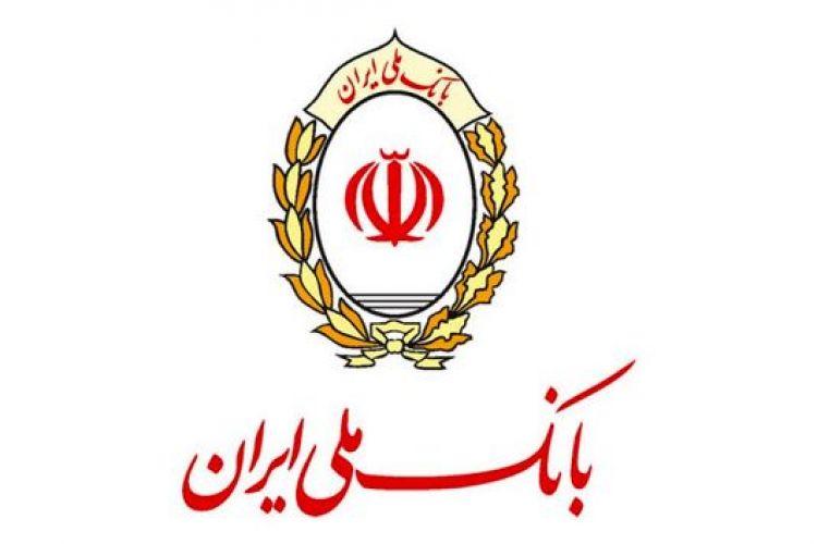 همکاری بانک ملی ایران و پلیس راهور برای فرهنگ سازی کاهش حوادث جاده ای