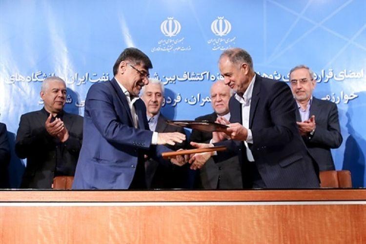 شرکت ملی نفت 5 قرارداد پژوهشی در حوزه اکتشاف امضا کرد
