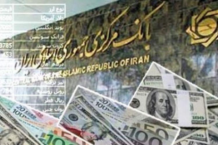 نرخ 31 ارز بانکی افزایش یافت