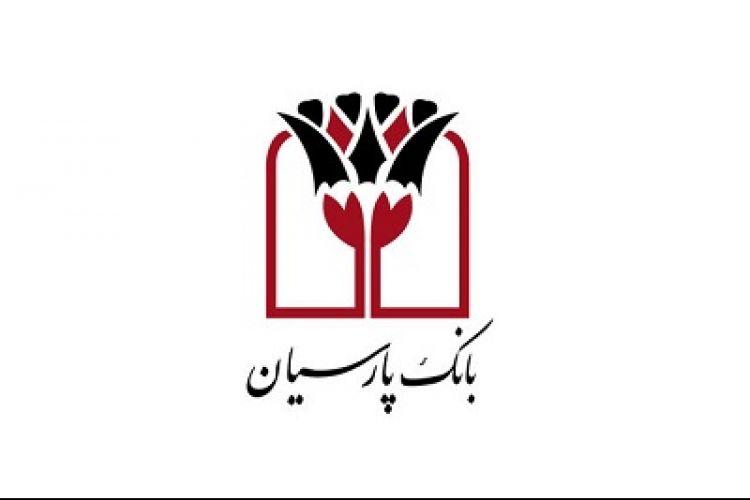 322مین شعبه بانک پارسیان گشایش یافت