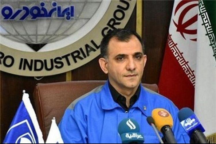 خدمات پس از فروش ایرانخودرو برای هشتمین سال متوالی اول شد