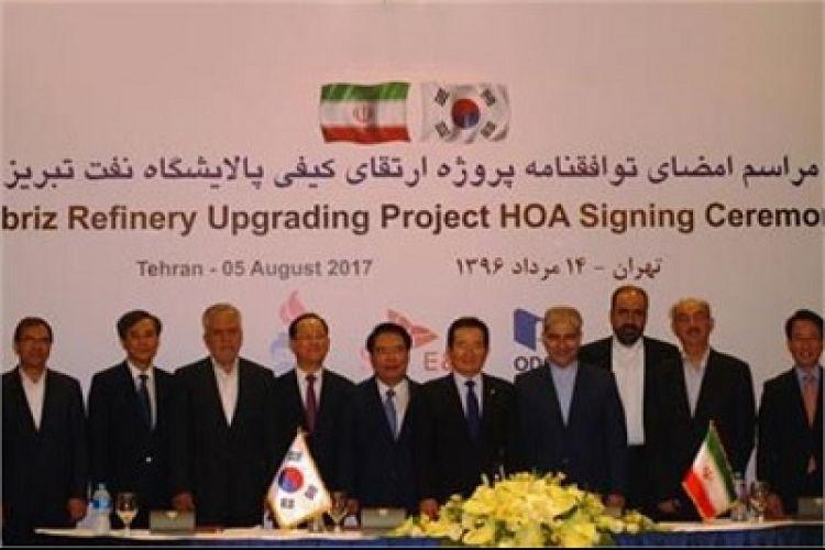 توافق کره ایها برای نوسازی پالایشگاه تبریز