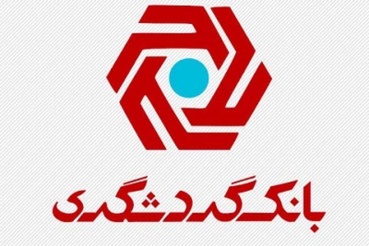 نماد معاملاتی بانک گردشگری در آستانه بازگشایی