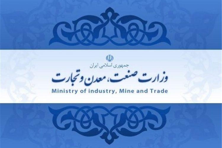 فساد اداری وزارت صمت را گزارش کنید و پاداش بگیرد