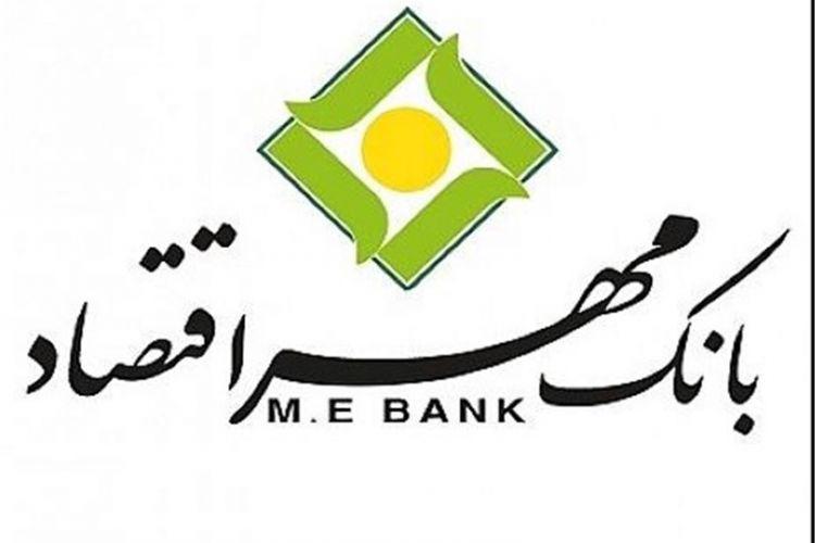 واکنش هشتمین بانک بزرگ کشور به طرح موضوع کارشناسینشده ادغام