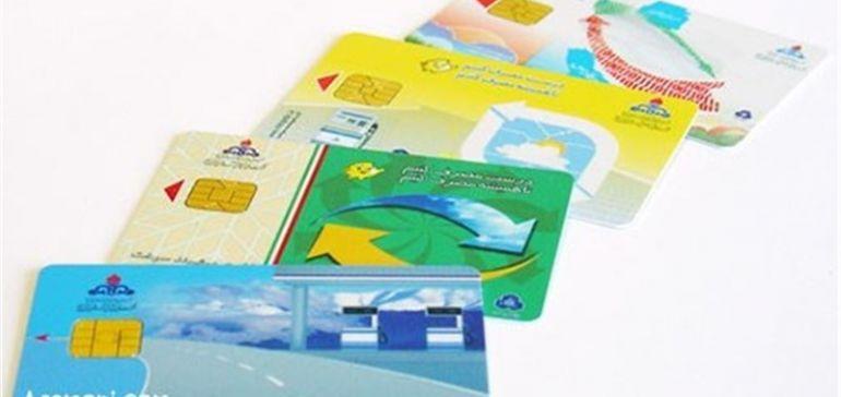 کارت سوخت از چه زمانی اجرایی میشود؟