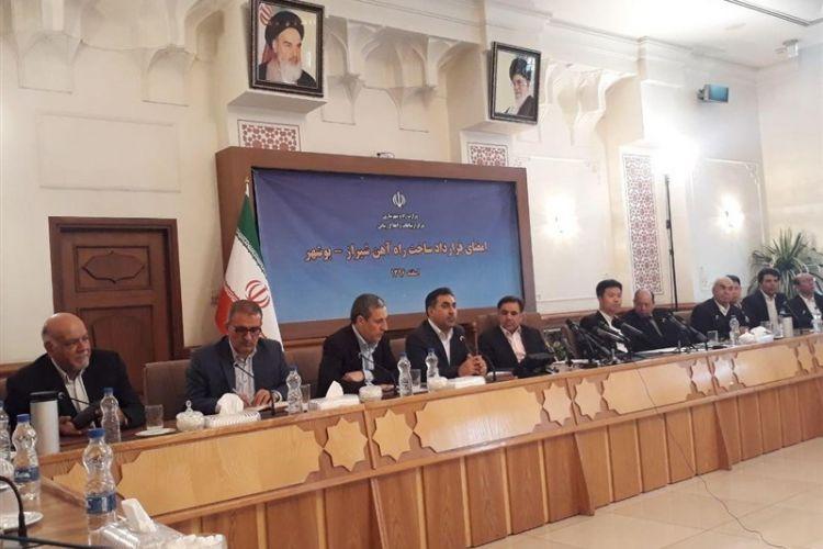 قرارداد 2300 میلیارد تومانی خط آهن شیراز-بوشهر با چینی ها امضا شد