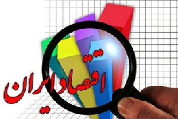 رشد اقتصادی ایران به 3.8درصد کاهش یافت