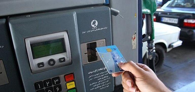 امکان لغو یا ویرایش اطلاعات کارت المثنی سوخت فراهم شد