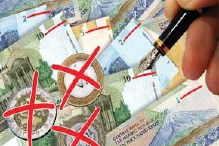 پرونده تغییر نام واحد پول ملی بسته شد