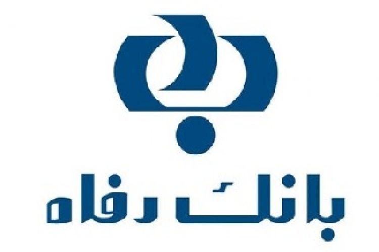 موکب های بانک رفاه در خدمت زائران اربعین حسینی