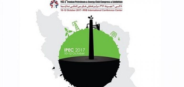 سومین کنگره راهبردی نفت و نیرو 18 تا 20 مهرماه برگزار میشود
