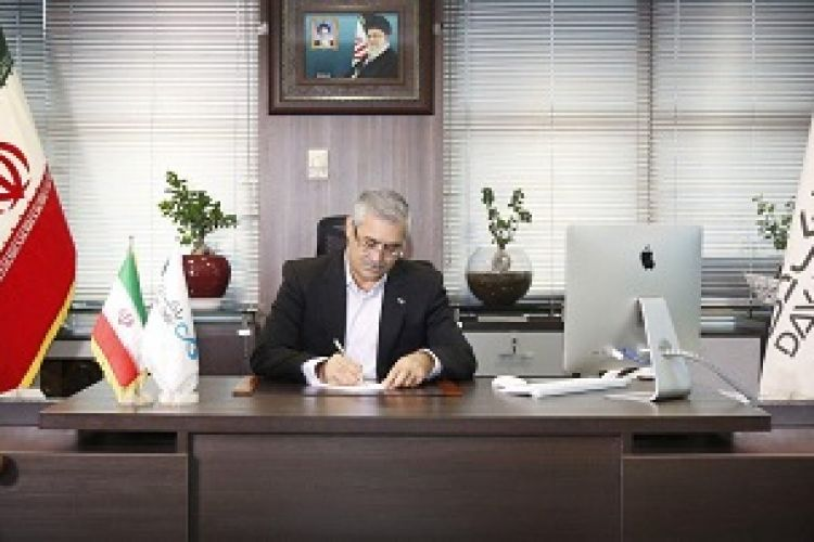 پیام مدیرعامل بانک دی به مناسبت هفته دفاع مقدس