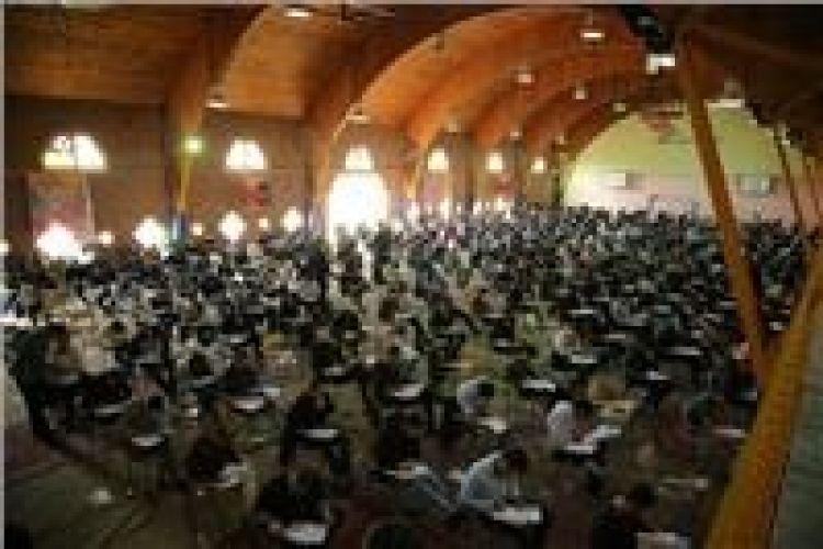 آزمون استخدامی بانک گردشگری در سراسر کشور برگزار شد