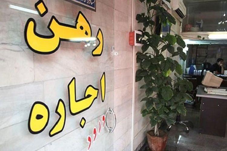 نرخ اجاره آپارتمان50 متری در تهران چقدر است؟