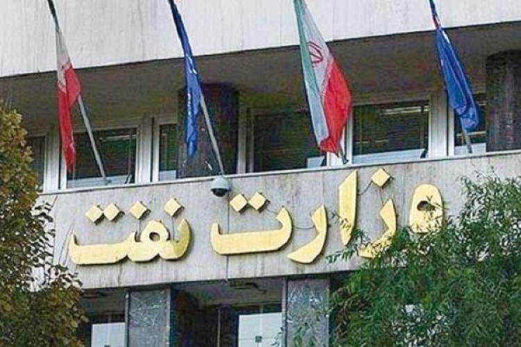 آمادگی وزارت نفت برای عرضه سهام پالایشگاه ها