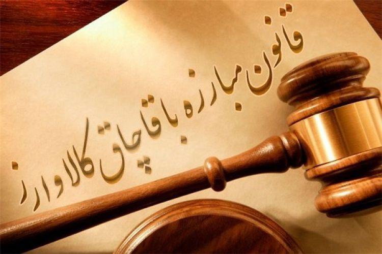 اصلاحات تازه قانون مبارزه با قاچاق/تعیین تکلیف ارزصادراتی با 3روش