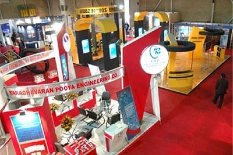 دومین نمایشگاه تولیدات ملی برگزار میشود