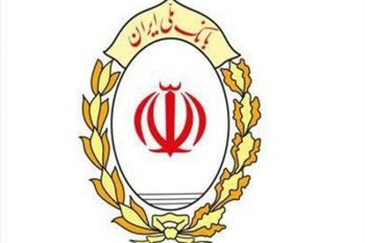 بانک ملی به کمک زلزله زدگان کرمانشاه شتافت