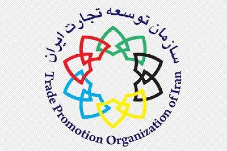 آمادگی برقراری تعرفه ترجیحی با افغانستان، پاکستان و عمان
