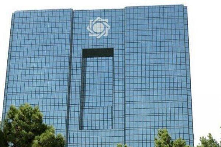 موافقت شورای پول و اعتبار با انتشار اوراق ودیعه بانک مرکزی