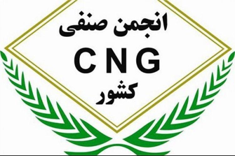 انجمن صنفی سیانجی از وزیر نفت قدردانی کرد