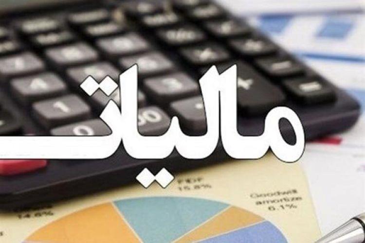10 پیشنهاد برای اصلاح لایحه مالیاتی وزارت اقتصاد