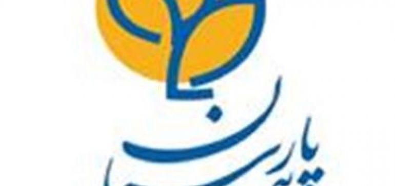 اعطای تندیس برند محبوب به شرکت بیمه پارسیان