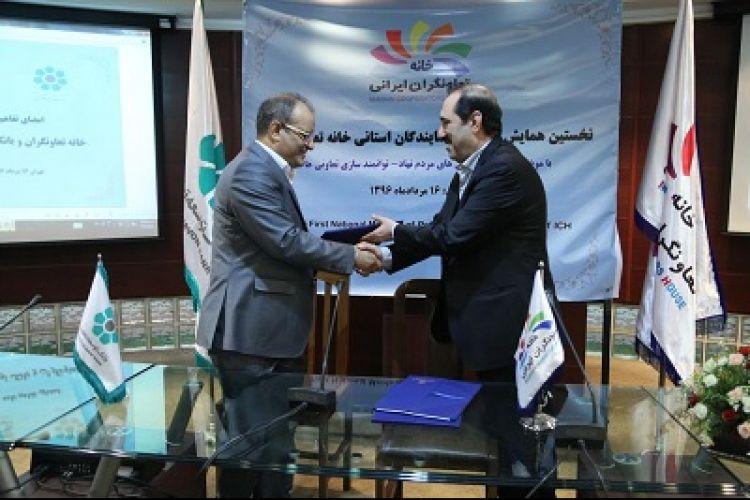 انعقاد تفاهمنامه همکاری بانک توسعه تعاون و خانه تعاون گران ایران