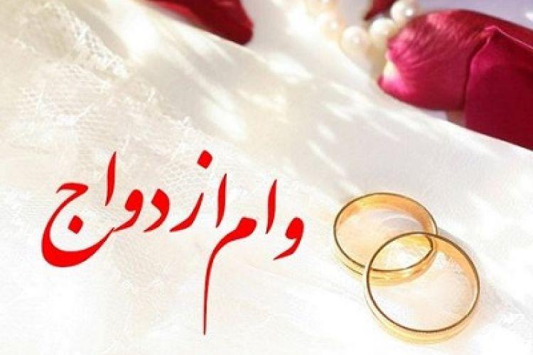 پرداخت 37 هزار فقره تسهیلات ازدواج در بانک رفاه