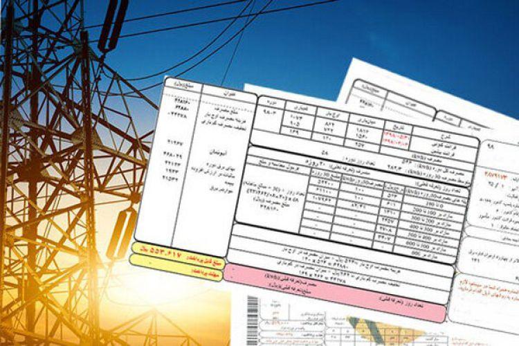 چطور از مزایای برق رایگان بهره مند شویم؟