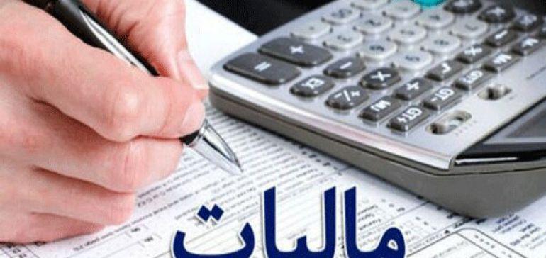 آیا اجرای قانون جدید مالیات بر ارزش افزوده قیمتها را تغییر میدهد؟