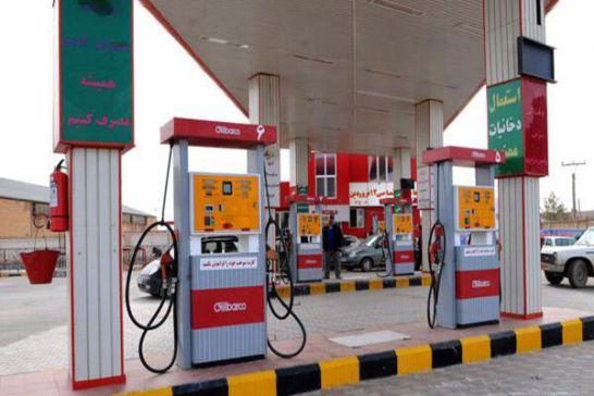 کدام دولت رکورددار گرانی بنزین است؟