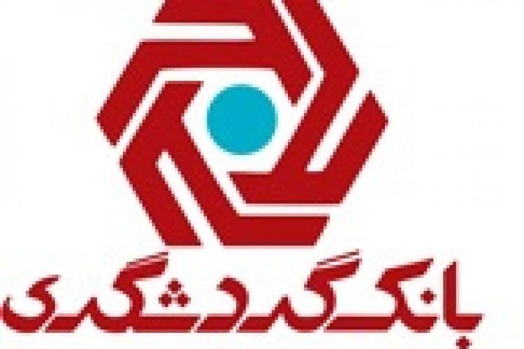 بازگشایی نماد بانک گردشگری تا قبل از پایان مرداد