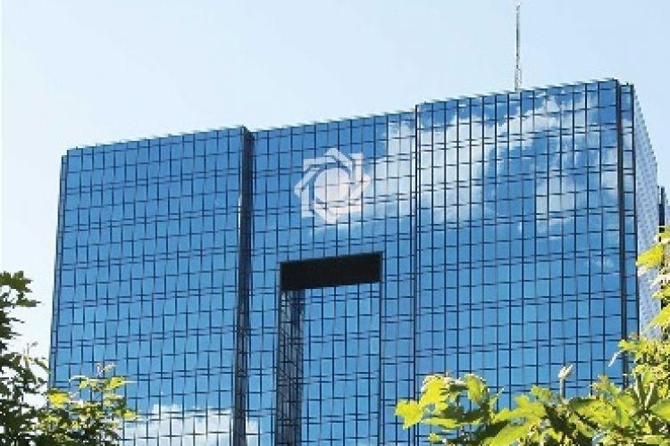 دریافت جزئیات اطلاعات نهادهای پولی مجاز صرفاً از سایت بانک مرکزی
