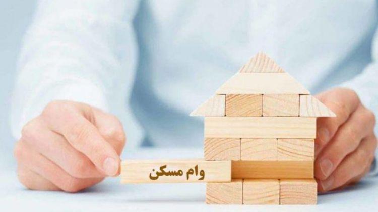 سقف وام نوسازی بافت فرسوده در استان تهران به 200 میلیون تومان رسید