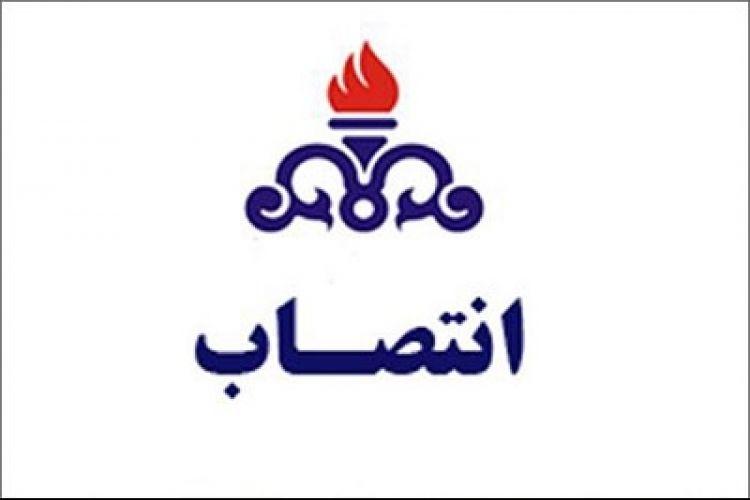 مدیرکل نظارت بر صادرات و مبادلات مواد نفتی منصوب شد