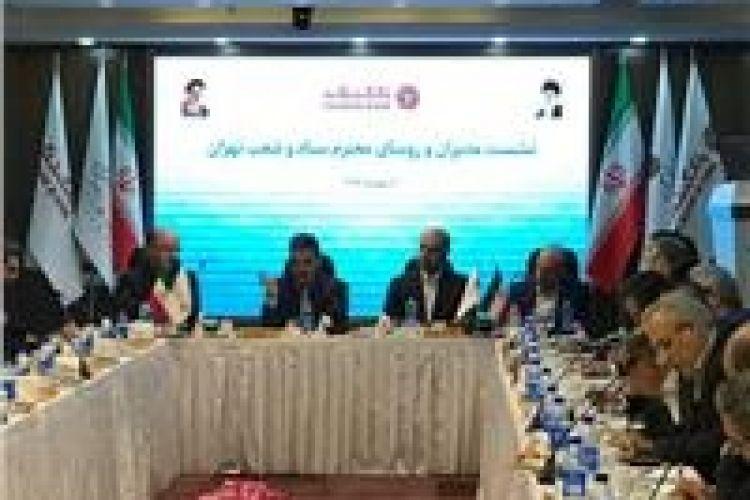 مجمع عمومی بانک گردشگری در 20 مهر ماه برگزار می شود