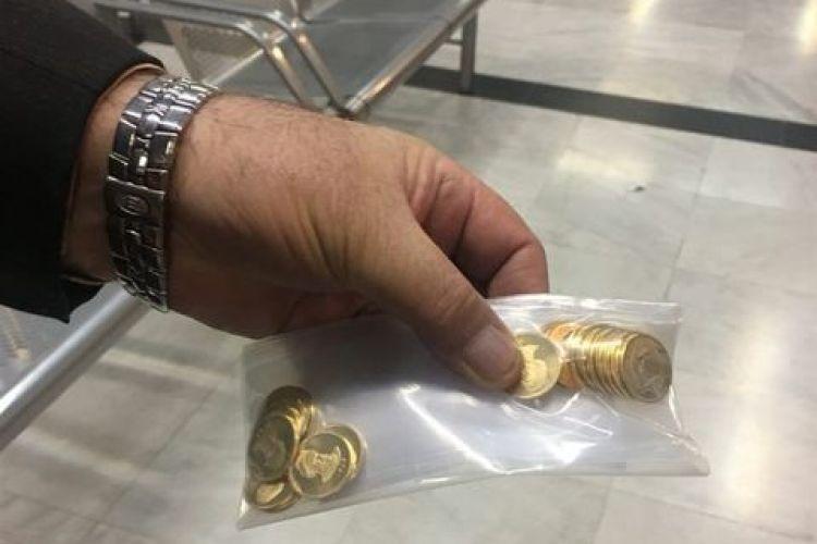 سکه حراجی ارزانتر از بازار آزاد/اختلاف 21هزار تومانی نرخ نیمسکه