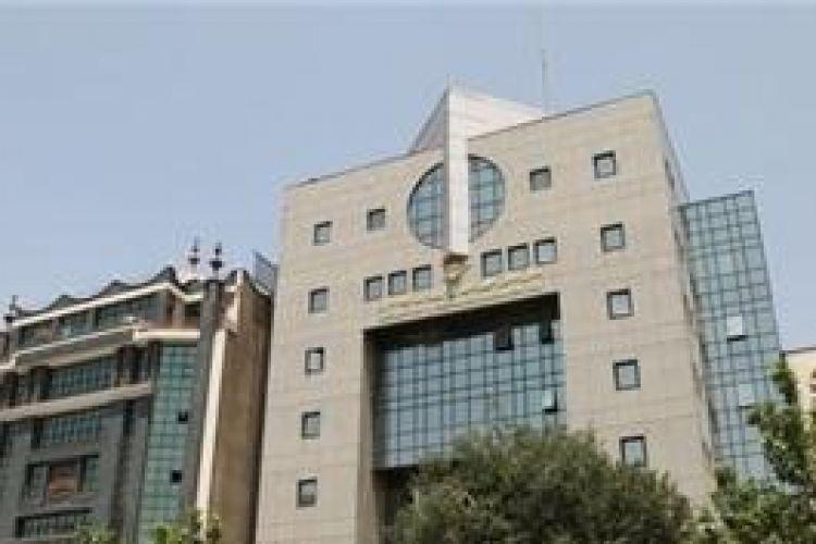 اصلاح دستور العمل و اعلام مهلت درخواست تاسیس مؤسسه رتبه بندی