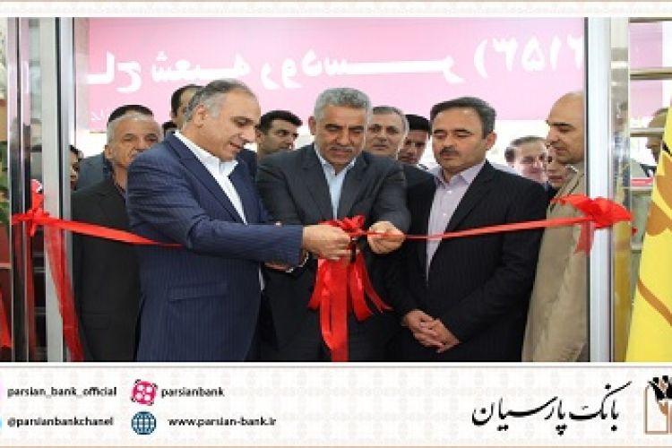 بانک پارسیان منشا تحولات اقتصادی در منطقه رودسر خواهد شد
