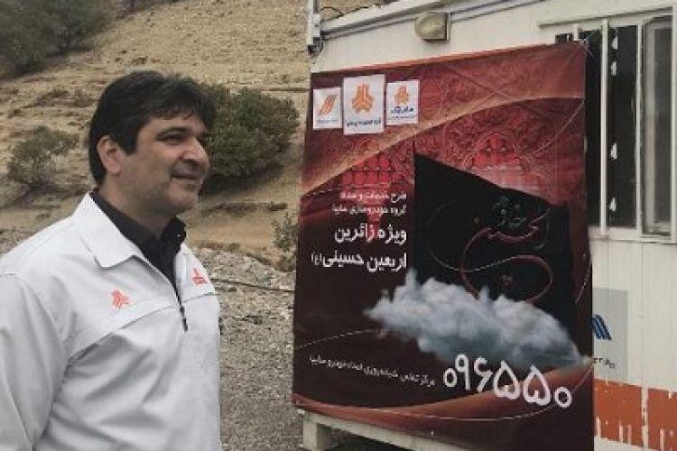 بازدید مدیرعامل امدادخودروسایپا از پایگاه های ویژه طرح اربعین حسینی
