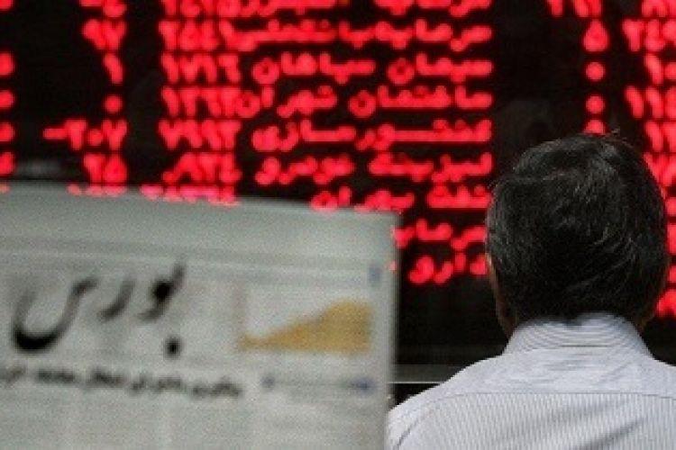 صعود شاخص در آخرین روز معاملات