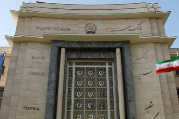 ادغام بانکهای نظامی، شاید پایان امسال