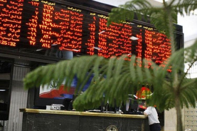 راهاندازی مرجع اطلاعاتی جدید بازار سرمایه