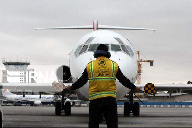 فروش بلیت هواپیما بالاتر از چه نرخی تخلف است؟