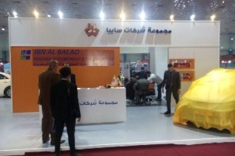 حضور سایپا در نمایشگاه بغداد