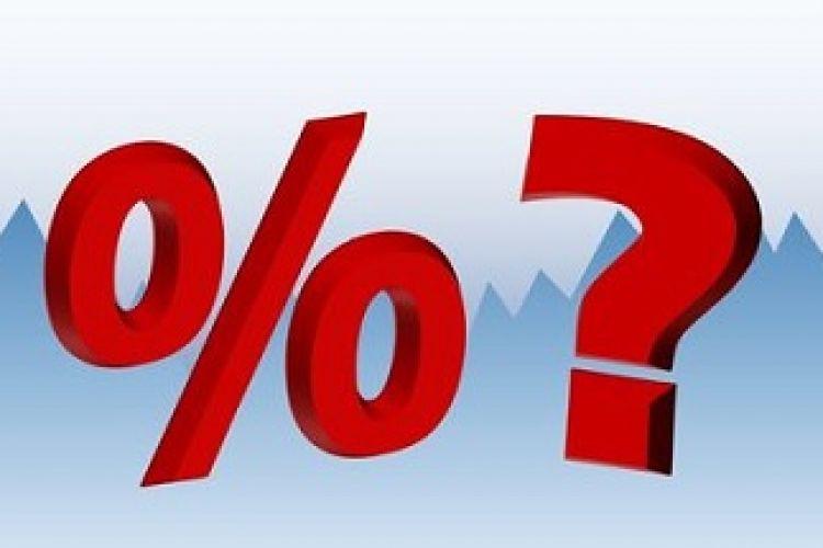 تنگناهای کاهش موفقیتآمیز نرخ سود بانکی